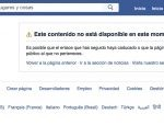 La cuenta de Iroel Sánchez, que ha sido bloqueada por Facebook.