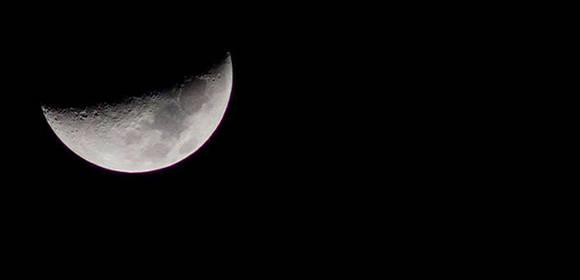 """El sátelite natural durante la última semana, pocos días antes de convertirse en """"súperluna"""". Foto: L. Eduardo Domínguez/ Cubadebate."""
