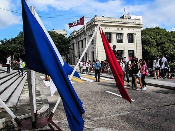 Foto: Cinthya García Casañas.