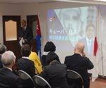 Acoge embajada de Cuba en Japón encuentro con grupos de solidaridad