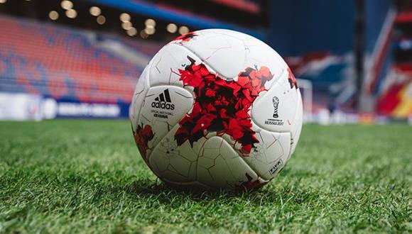 Así es la esférica. Foto: FIFA.com