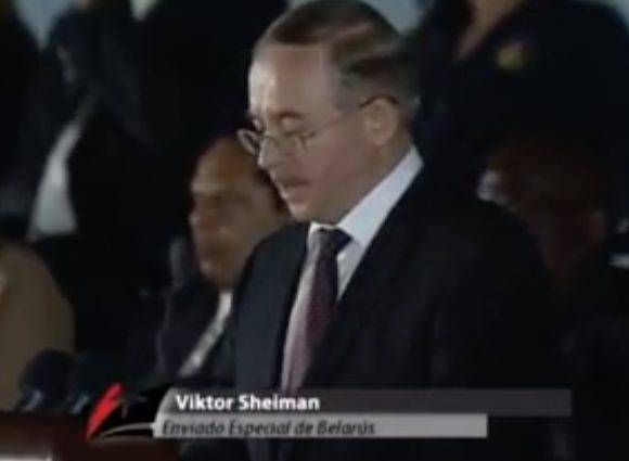 Viktor Sheiman