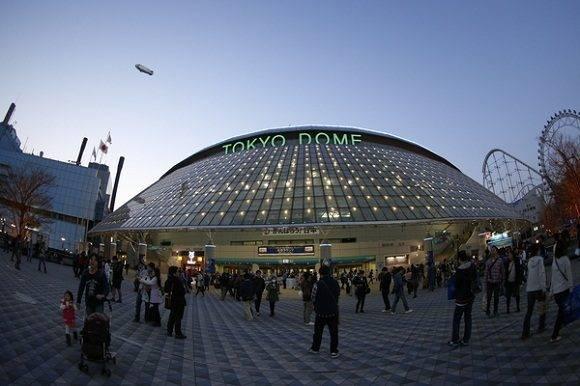 estadio tokyo