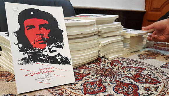 Portada del libro ¿Quién mató al Che?, traducido al persa.