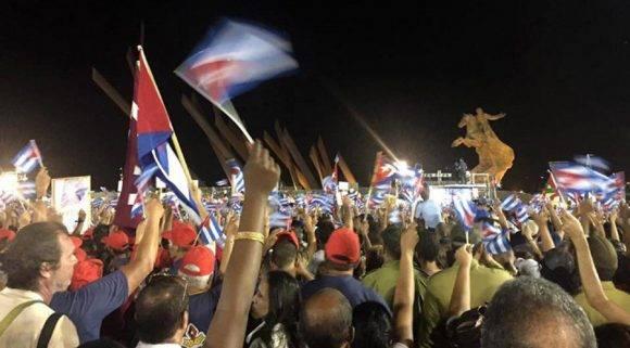 Acto Político en Homenaje al Comandante en Jefe Fidel CAstro