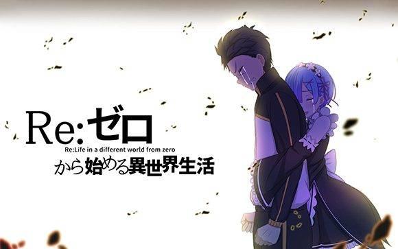 """Re:Zero kara Hajimeru Isekai Seikatsu"", ganadora de la encuesta en la categoría de drama."