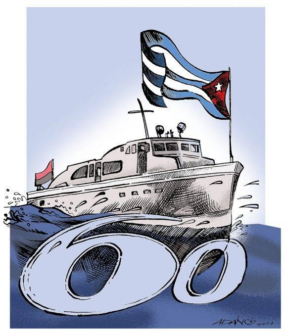 Aniversario 60 del Desembarco del Granma. Ilustración: Adán