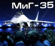 El nuevo avión de combate, que comenzará a ser producido en serie en 2019. Foto: EFE.