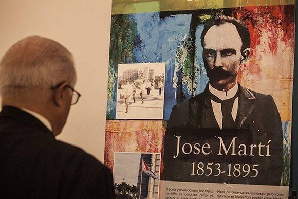 Exposición Los Irlandeses en América Latina. Foto: L Eduardo Domínguez/ Cubadebate