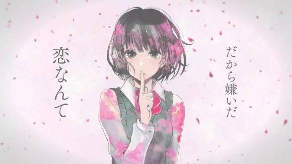 Kuzu no Honkai.