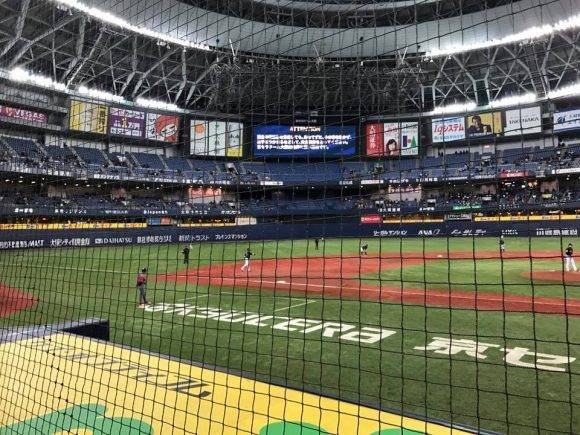 Cuba ties warm-up baseball game against Japanese professional team