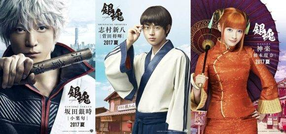 gintama-live-action-movie-teaser