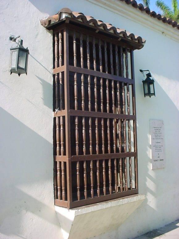 Frente a esta ventana de la casa de Luz Vazquez se cantó por primera vez, un 27 de marzo, la hermosa canción La Bayamesa. Foto: Cultura Granma