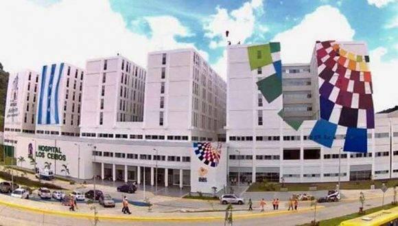 Hospital Los Ceibos en Ecuador. Foto: Prensa Latina
