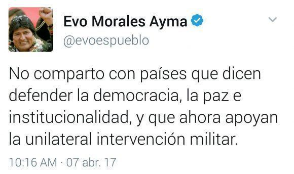 evo-no-intervencion