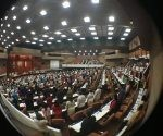 asamblea-nacional-plenario-580x435