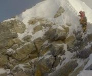 Cumbre de 12 metros en el Monte Everest desaparece sin explicación.