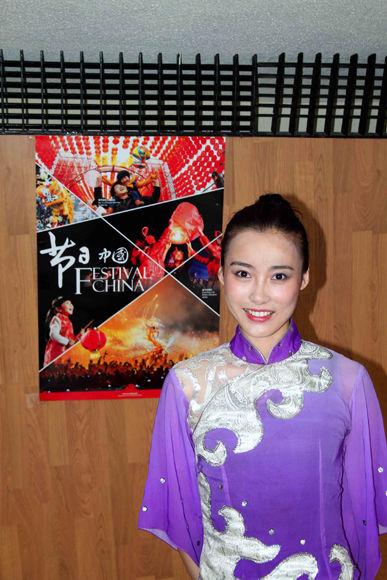 Xiang Yu, actriz principal y líder del grupo de baile. Foto: Daylén Vega / Cubadebate