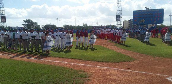 Momento de la inauguración. Foto: Katheryn Felipe/Cubadebate.