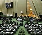 parlamento-de-iran