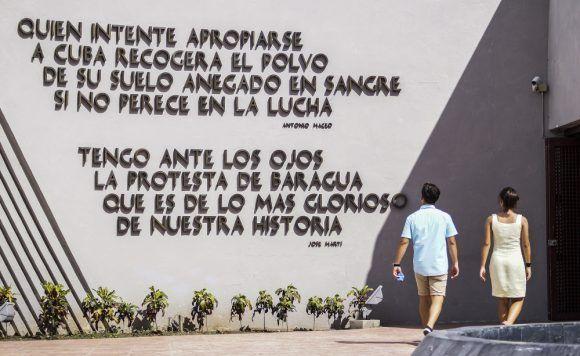 Plaza Antonio Maceo. Santiago de Cuba 2017. Foto: L Eduardo Domínguez/ Cubadesnuda/ Cubadebate.