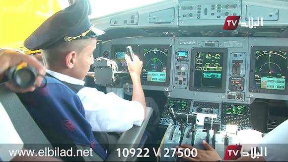 pilotos-permitir-pilotar-a-un-avion-a-un-nino