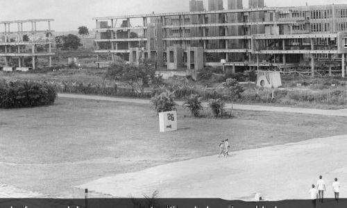 La universidad en sus primeros tiempos. Foto tomada de la página de la institución.