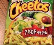 Cheetos de aguacate