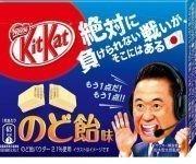 Kit Kat de jarabe para la tos