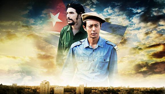"""La película nipona """"Ernesto"""" se estrenó en Tokio en homenaje al 50 aniversario de la muerte del Che. Foto: Kino Films"""