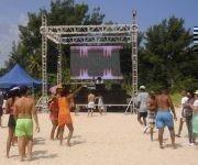 Festividades por el cierre del verano en la playa El Mégano. Foto: ACN/ Oriol de la Cruz Atencio.
