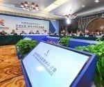 China lleva semanas de preparación de cara a esta cita mundial. | Foto: Xinhua