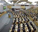 El Secretariado de la Unión Interparlamentaria invitó a 173 parlamentos de los países miembros y 11 miembros asociados a asistir a su 137ª Asamblea. Foto: Reuters.