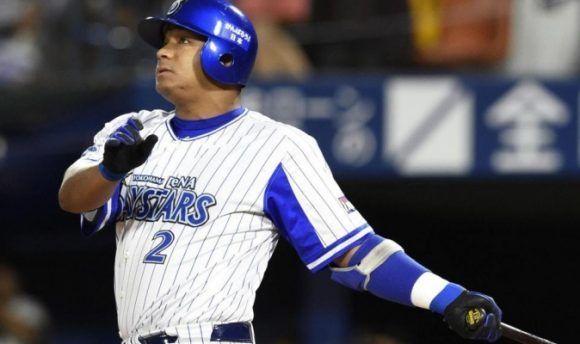 El venezolano José Celestino brilla en Japón. Foto: Yokohama BayStars