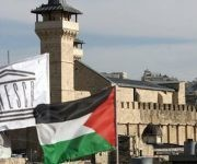 El abierto apoyo de la Unesco a la causa palestina parece haber motivado la decisión de Washington. Foto: AFP.