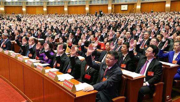 xix-congreso-del-partido-comunista-chino