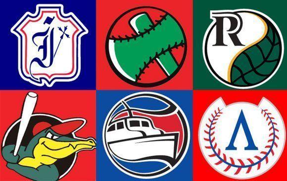 Participa en nuestra encuesta y elige el equipo que mejor se reforzó para la segunda etapa de la 57 Serie Nacional de Cuba. Imagen: Cubadebate.
