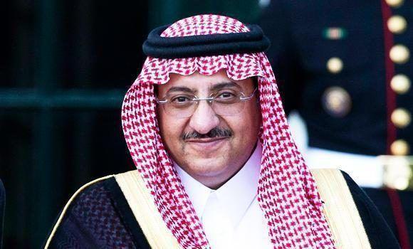 prince-mohammad-bin-nayef