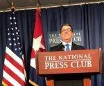 El canciller cubano durante la conferencia de prensa en Washington. Foto: @CubaMINREX/ Twitter.