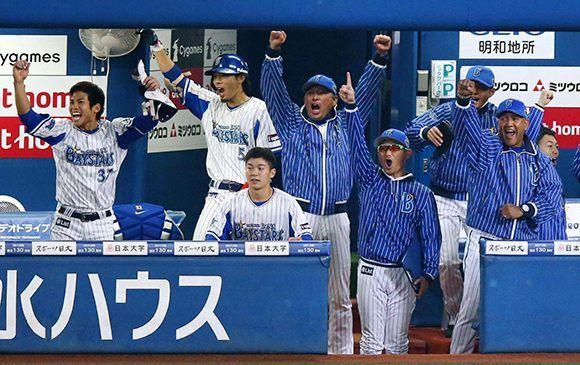 Las Estrellas de DeNA. Foto: JapanTimes.
