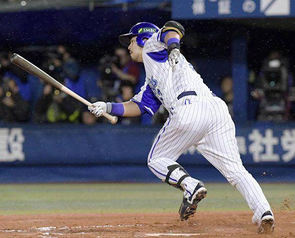 quinto-juego-japan-times
