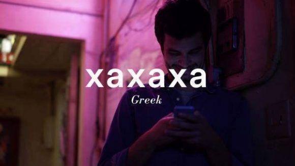 Así escriben la risa en Grecia.