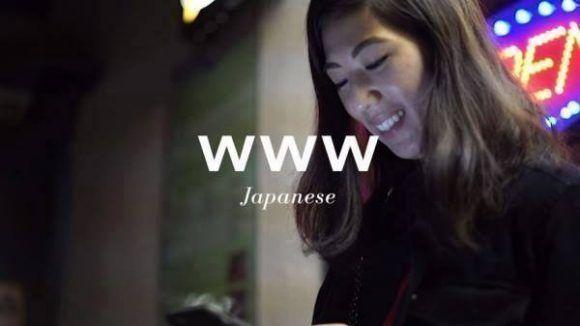 """Los japoneses ríen con la """"W""""."""