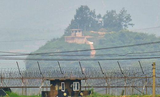 División fronteriza entre las dos Coreas. Foto: Sputnik