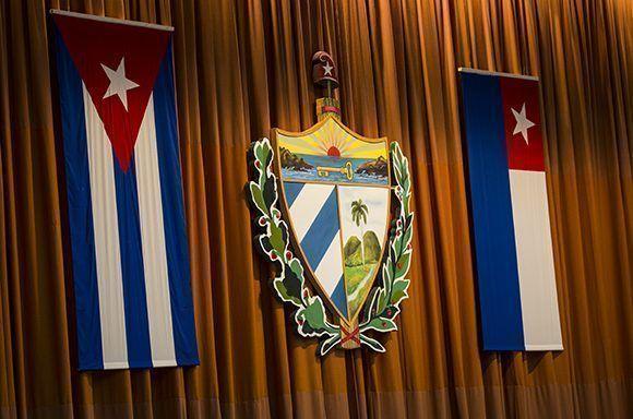 Consejo de Estado convoca a sesión extraordinaria de la Asamblea Nacional para el 2 de junio