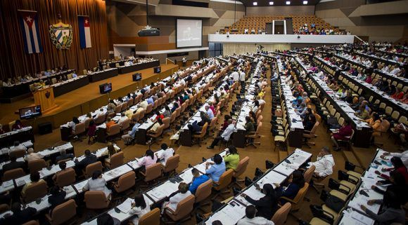 The National Assembly will be held on July 21.