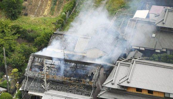 Terremoto en Japón deja al menos tres fallecidos