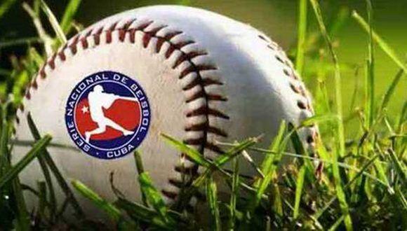 Equipo cubano de béisbol llegó a El Salvador para tope amistoso