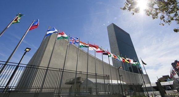 La sede de Naciones Unidas en Nueva York. Foto: AFP.