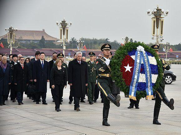Presidente cubano concluyó fructífera visita a China